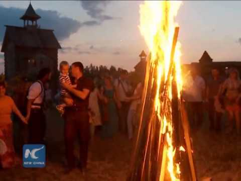Ukraine celebrates feast of Ivan Kupala